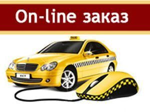 online-taxi-6454
